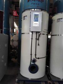 常压燃气立式锅炉10