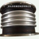 启航厂家专业生产销售金属补偿器
