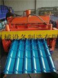 800型竹节琉璃瓦设备是金江特价产品欢迎来电咨询