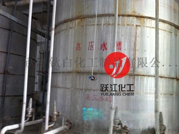 跃江牌锐钛型钛白粉(BA01-01)