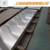 5083铝板销售5083现货5083