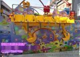 公园游乐设备儿童转转椅ETZZY荥阳市三和游乐设备厂