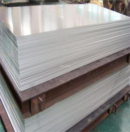 7475合金鋁板 航空鋁板 花紋鋁板 規格齊全
