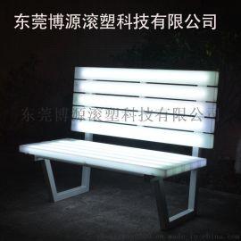 LED发光户外休闲公园椅 商场等候椅 七彩遥控户外躺椅 厂家直销