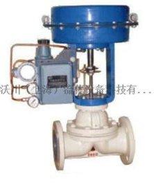 沃川供应优质电动隔膜调节阀