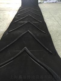 黑色橡胶带加V型挡条