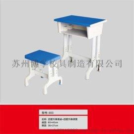 批发开封学生课桌椅,南阳升降课桌椅价格