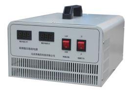 昊瑞昌 2~3kw充电机