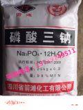 四川箭滩磷酸三钠价格/广州哪里有卖磷酸三钠