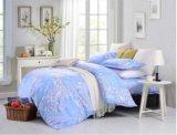 博洋家紡 國慶大禮包 兩牀被子、兩條毯子、兩個四件套 1088元