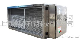 上海频展不锈钢静电式油烟净化器 静电式工业油雾净化器