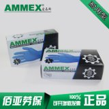AMMEX愛馬斯一次性耐用型丁腈手套藍色9寸無粉防滑麻面