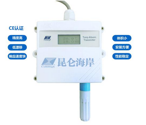 北京昆仑海岸防爆温湿度变送器JWSK-6ACWF