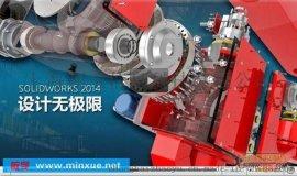 正版SolidWorks软件代理商丨上海朝玉