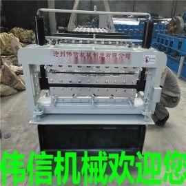 840900型双层压瓦机