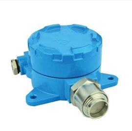 供应4-20mA三线制工业气体探测器/气体检测仪/可燃气体报警器
