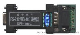 485C无源非光隔防雷型串口rs232转rs485/422转换器