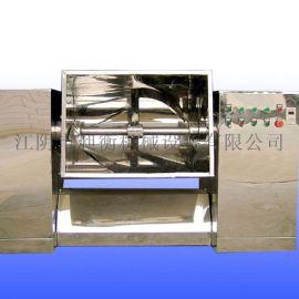 CH系列槽形混合机 面粉混合机 中药混合机