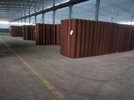 [【中泰】钢板网 浸塑钢板网 钢板网供应商