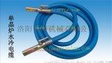 水冷电缆生产厂家,正奇