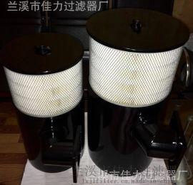 优质螺杆空压机空气滤清器(原装配套浙江)