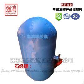 PHYM泡沫罐胶囊、泡沫液罐隔膜、压力式比例混合装置皮囊