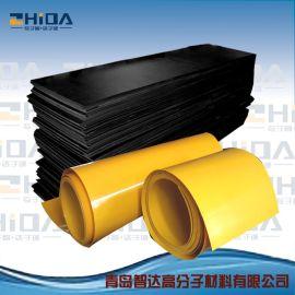 智達銷售純料再生料PE板材片材