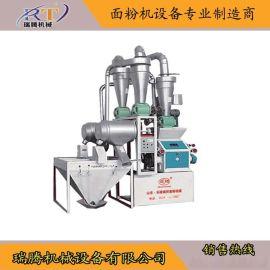6FY-35P型面粉机新型面粉机加工设备