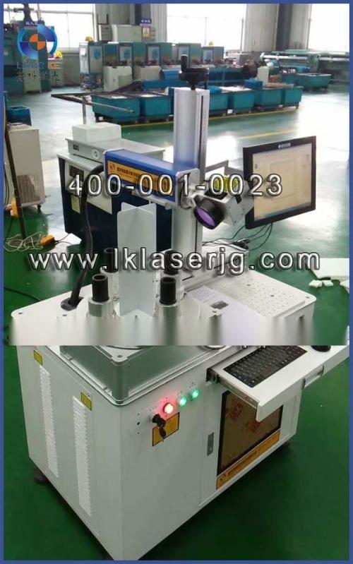 亮科LKF-75江汉石油装备管件刻字打标机-套管刮削器接箍内圈刻字激光打标机