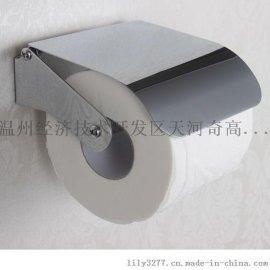 浴室壁挂式不锈钢纸巾架 卫浴挂件