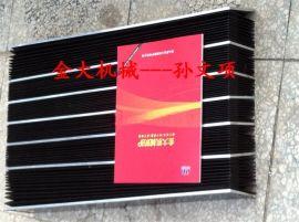 桂北M7180平面磨床风琴式防护罩