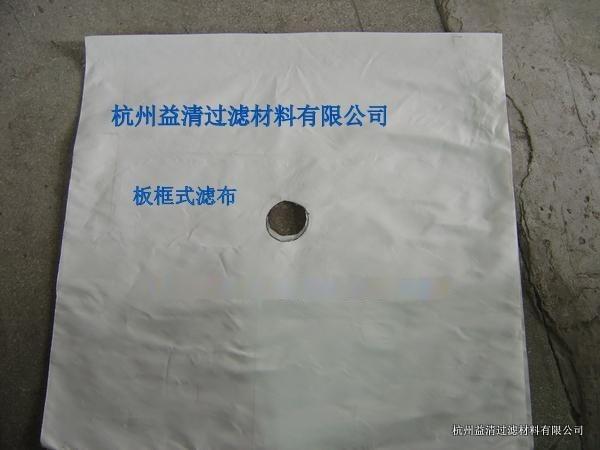 厢式压滤机滤布