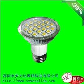 LED小功率射灯