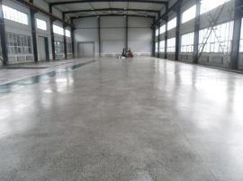 混凝土密封固化剂 渗透剂 地面加强剂