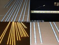 LED铝制贴片硬灯条