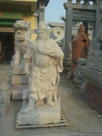 石雕关公像/武汉雕塑