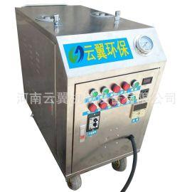 创业型流动式蒸汽清洗机 家居重油污汽车清洁机 蒸汽洗车机设备