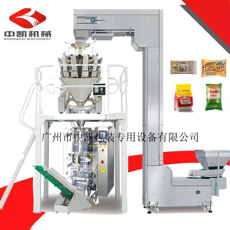广州中凯厂家供应坚果包装机十头组合秤大型每日坚果包装机