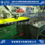 PE海洋防滑踏板海上養殖塑料踏板塑膠防滑板生產線