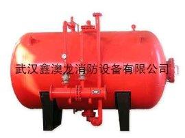 压力式泡沫比例混合装置(PHY10-150)