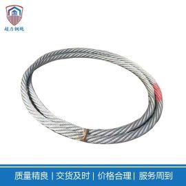 无接缝钢丝绳吊索 无接头钢丝绳索具 可按要求定制