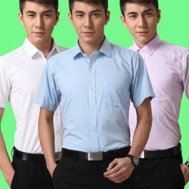 短袖衬衫男士夏季薄款商务正装白衬衣上班职业装纯色工装定制LOGO