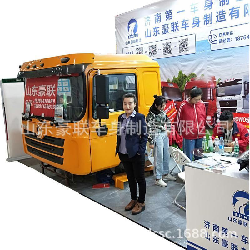 陕汽德龙F3000公爵黄驾驶室总成 厂家直销 现货直销价格图片