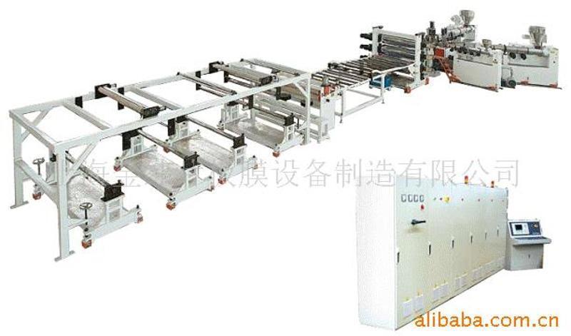 厂家  EVA塑料片材挤出机 EV  材挤出设备厂商