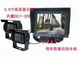 雙CCD汽車後視系統帶倒車顯示器帶CDS功能(HY-562C12)