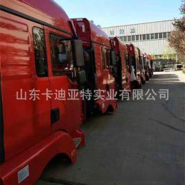 厂家直销 平稳舒适陕汽重卡新M3000驾驶室总成 质量保证