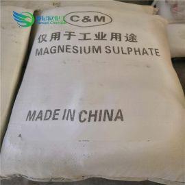 硫酸镁 工业硫酸镁(七水)