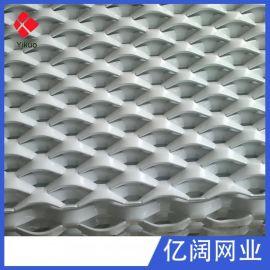 外墙装饰喷塑铝板网,阳极氧化铝网,室内装修铝网