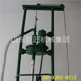 华夏巨匠供应SJD-2C型小型全自动钻井机 大口径地源热泵水井钻机