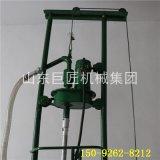 華夏巨匠供應SJD-2C型小型全自動鑽井機 大口徑地源熱泵水井鑽機
